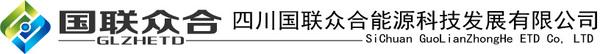 国联众合_复制.jpg